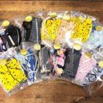 手作りマスク|一般社団法人七草会 就労継続支援B型あらた 熊本県人吉市