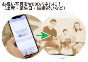 クラウドファンディング|一般社団法人七草会 就労継続支援B型あらた 熊本県人吉市