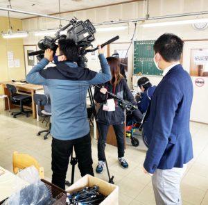 RKK|一般社団法人七草会 就労継続支援B型あらた 熊本県人吉市