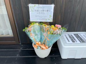クラウドファンディングリターン|一般社団法人七草会 就労継続支援B型あらた 熊本県人吉市