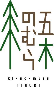 木の村五木 一般社団法人七草会 就労継続支援B型あらた 熊本県人吉市